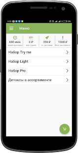 После Шести | Саратов - náhled