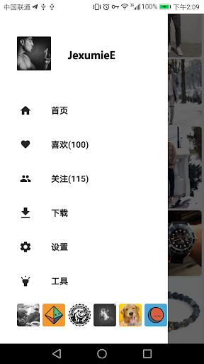 汤来了 - 汤不热第三方客户端 3.3.0 screenshots 2