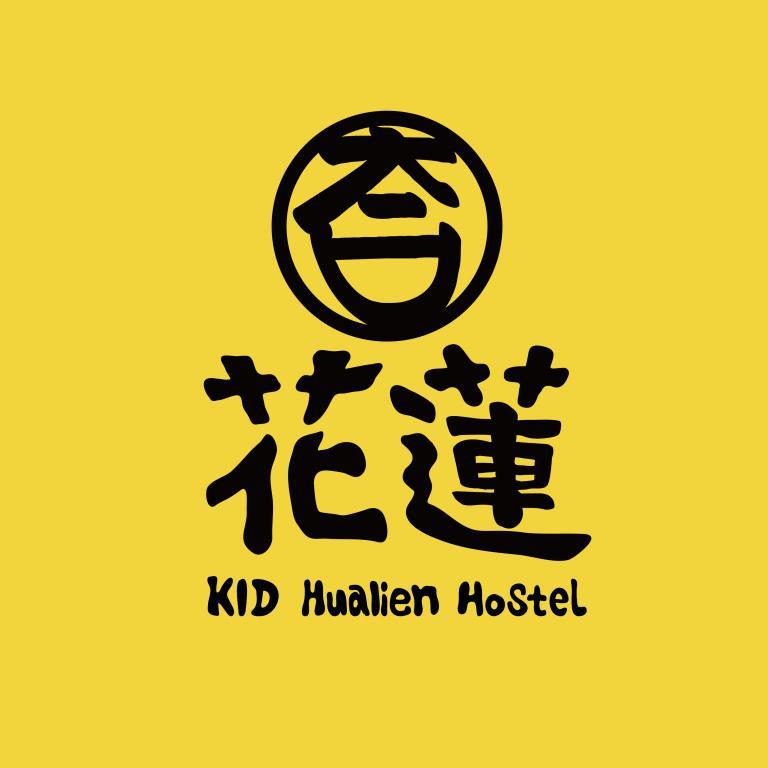 KID Hualien Hostel