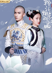Love Story of Court Enemies China Web Drama