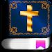 Свободная Библия Icon