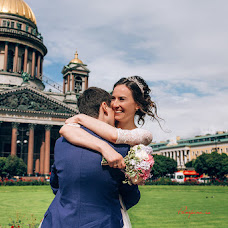 Wedding photographer Ekaterina Plotnikova (Pampina). Photo of 25.09.2017
