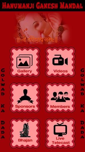 Golwad Ka Dada