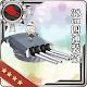 38cm四連装砲