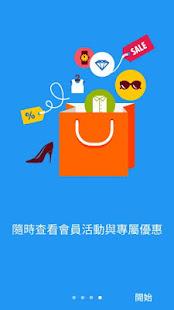App 中華電信會員APP APK for Windows Phone