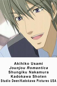 Akihiko.png