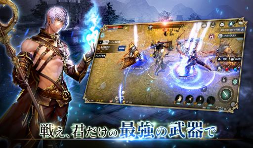 u30edu30cfu30f3Mu3000-u30cfu30afu30b9u30e9MMO RPG-  screenshots 3
