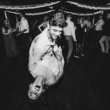 Wedding photographer Tatka Shecko (tatkaphotos). Photo of 05.07.2018