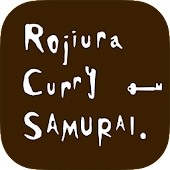 Rojiura Curry SAMURAI.