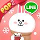 LINE POP2 Download on Windows