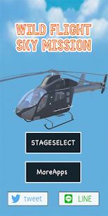 脱出ゲーム Wild Flight screenshot 9