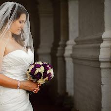 Wedding photographer Evgeniy Martynov (MartinFox). Photo of 18.11.2017