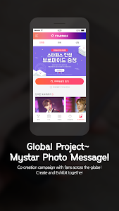 STARPASS - idol fandom app, SBS MTV The Show vote 1.2.0