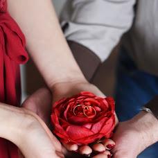 Wedding photographer Yana Gromova (gromovayana). Photo of 23.04.2018