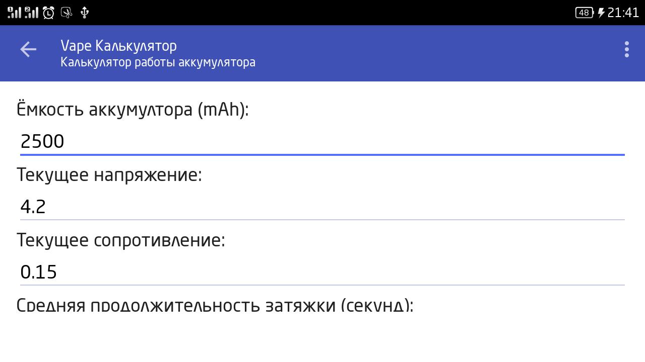 калькулятор фьюзов avr на русском онлайн