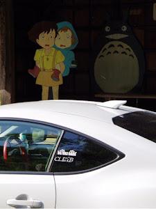 86  GT-Limitedのカスタム事例画像 GOOPY【ご〜ぴ〜】さんの2018年12月08日22:29の投稿