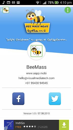 BeeMass Tamil News - செய்திகள்
