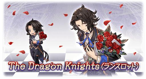 The Dragon Knights・ランスロット