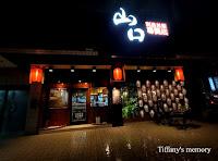 山口刺身ま丼飯專賣店-清大店#新竹美食#清大夜市美食#日本料理