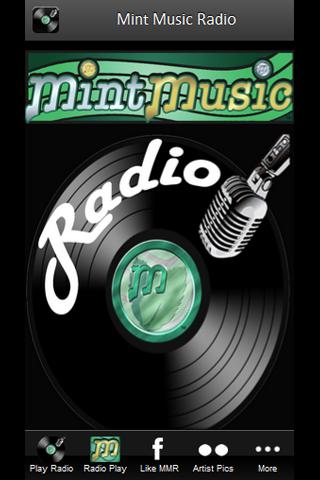 国際ラジオ