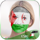 Western Sahara Flag Face Paint - Freaky Pic Editor icon