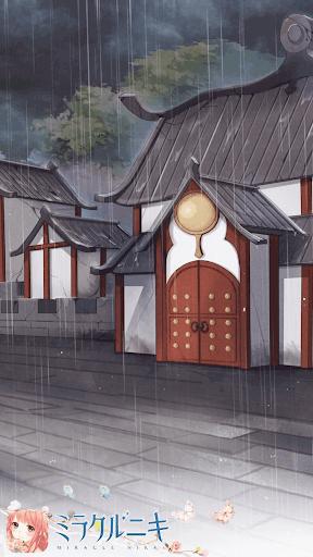 雨の凌雲城