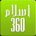 Islam 360 - Prayer Times, Quran , Azan & Qibla icon