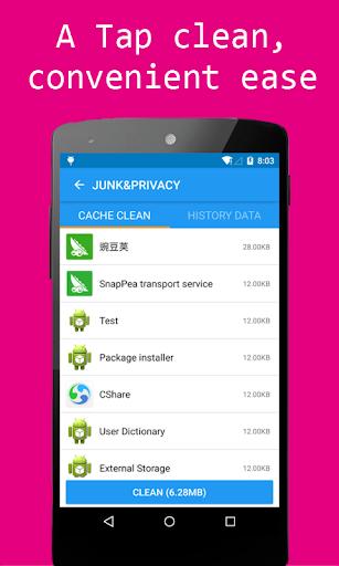 玩工具App|缓存清理大师免費|APP試玩
