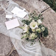 Wedding photographer Sasha Lang (allessana). Photo of 01.07.2018