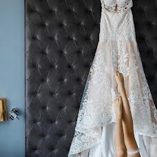 Fotógrafo de bodas Andrey Radaev (RadaevPhoto). Foto del 08.12.2018