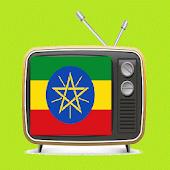 Ethiopia Songs