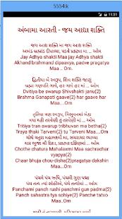 Ambe Maa Aarti - náhled