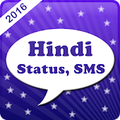 Hindi Status & SMS Collection