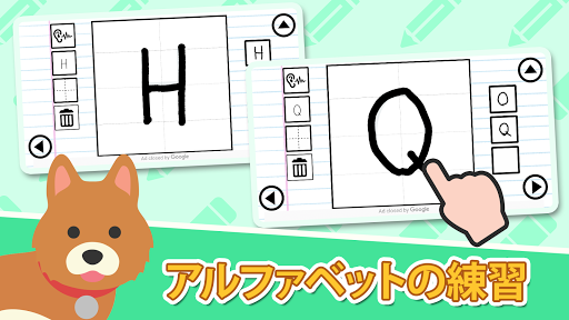 Learning Japanese - How to write Hiragana/Katakana  gameplay | by HackJr.Pw 5