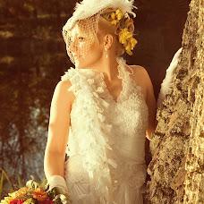 Wedding photographer Anna Khramogina (Hramogina). Photo of 14.12.2015