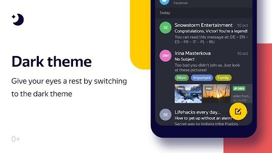 Yandex.Mail 4.33.1