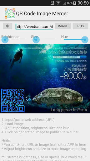 QR Code Image Merger