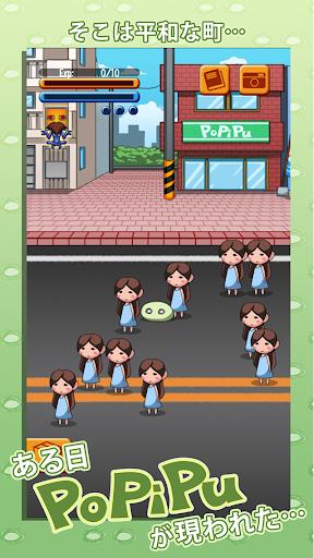 【謎?】Popipu 放置育成シミュレーションゲーム
