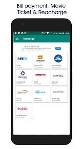 All in One Shopping App in India 2