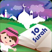 10 surah for kids : Tajweed learning