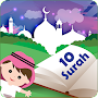 10 surah for kids :  Tajweed learning APK icon