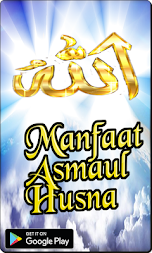Manfaat Asmaul Husna APK screenshot thumbnail 4