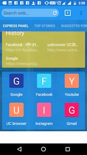 Coolest browser - náhled