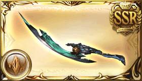セフィラの翠刀