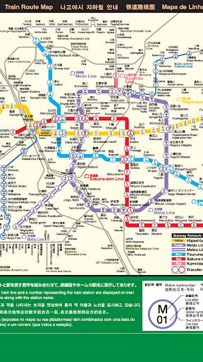 名古屋地鐵路線圖