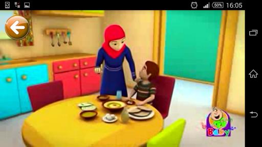 أناشيد اطفال 2018 فيديو بدون انترنيت for PC
