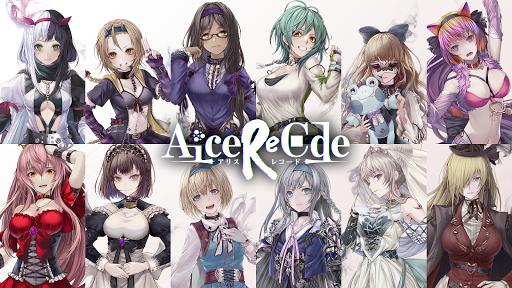 Alice Re:Code u30a2u30eau30b9u30ecu30b3u30fcu30c9uff08u3042u308au3059u308cu3053u30fcu3069uff09 apkdebit screenshots 1