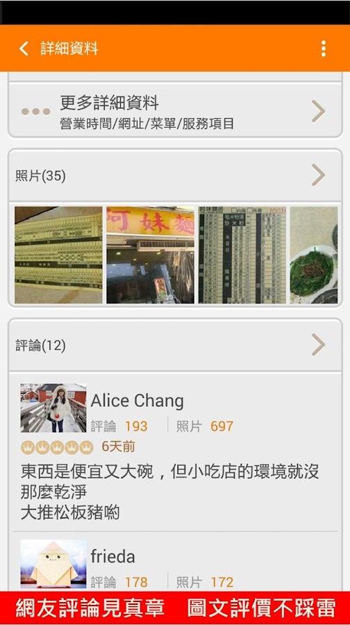 樂客玩樂 & 美食, 優惠劵, 夜市, 熱門話題, 商圈查詢- screenshot