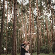Wedding photographer Evgeniy Merkulov (merkulov). Photo of 02.08.2018