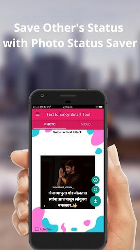Text to Emoji Smart Tool screenshot 6